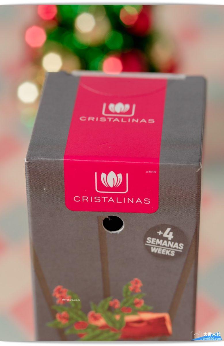 CRISTALINAS西班牙無酒精植萃香氛