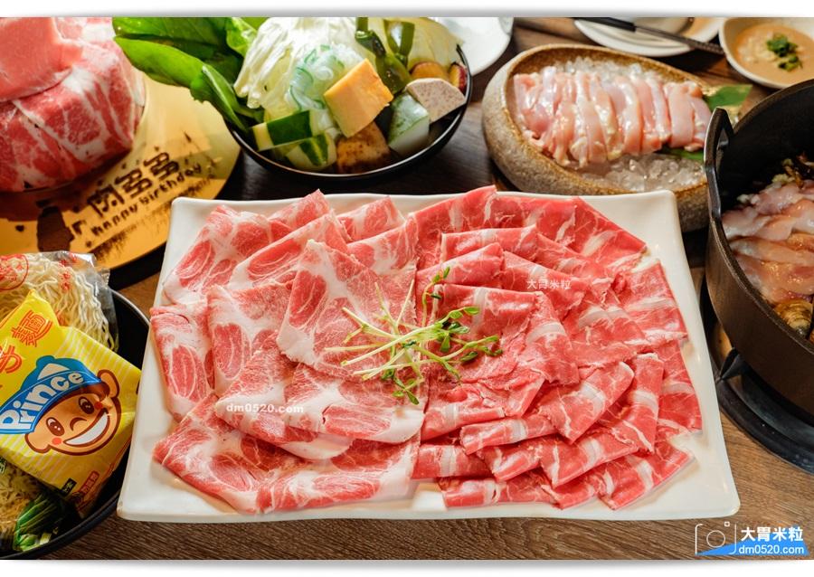 肉多多蔬菜自助吧