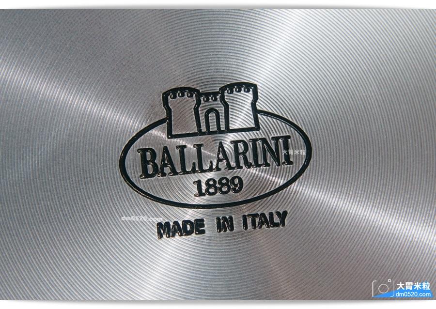 Ballarini班樂尼Firenze不沾鍋