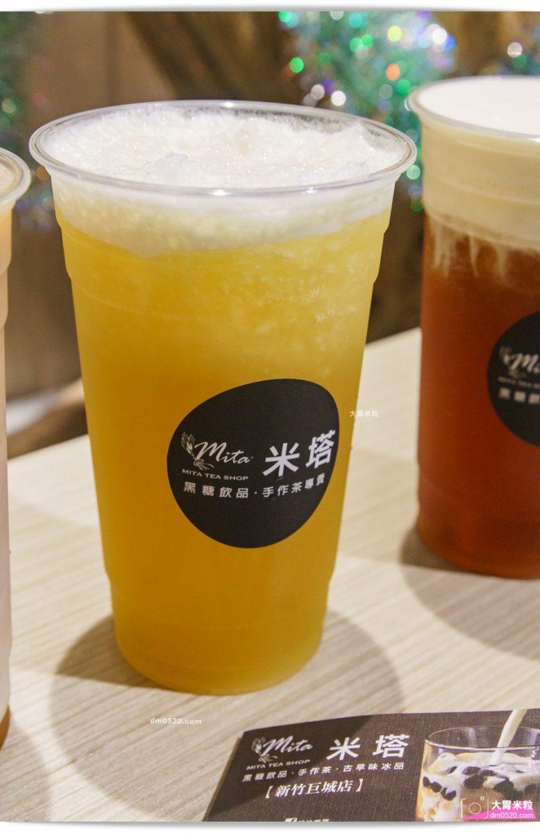 米塔黑糖飲品新竹巨城店