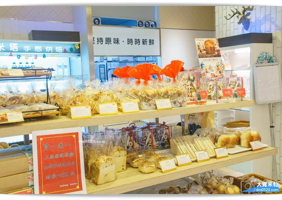 米塔手感烘焙新竹巨城店