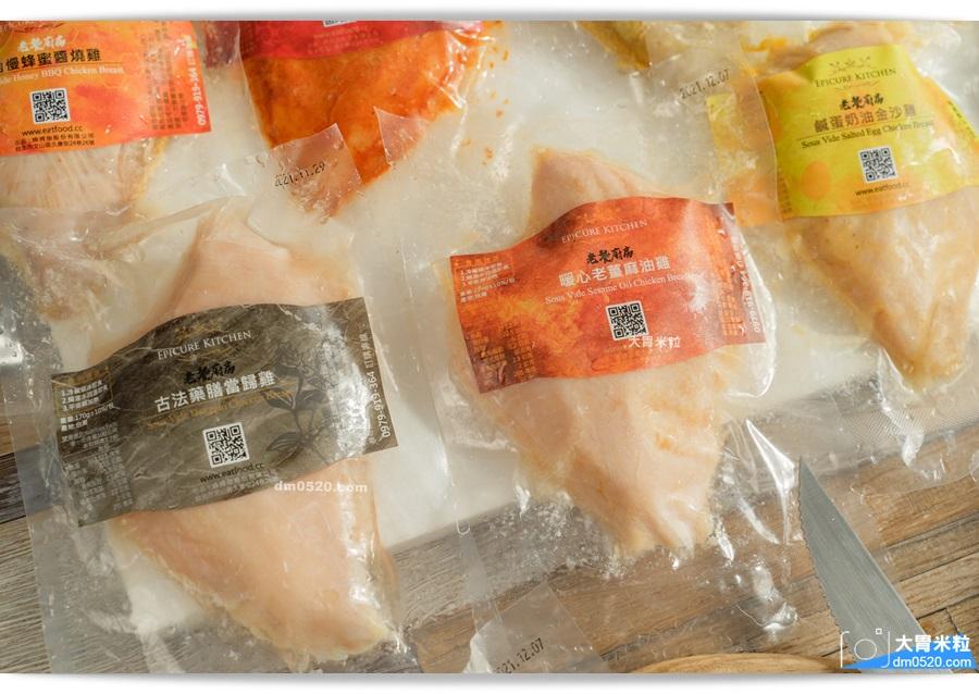 老饕廚房舒肥雞胸肉
