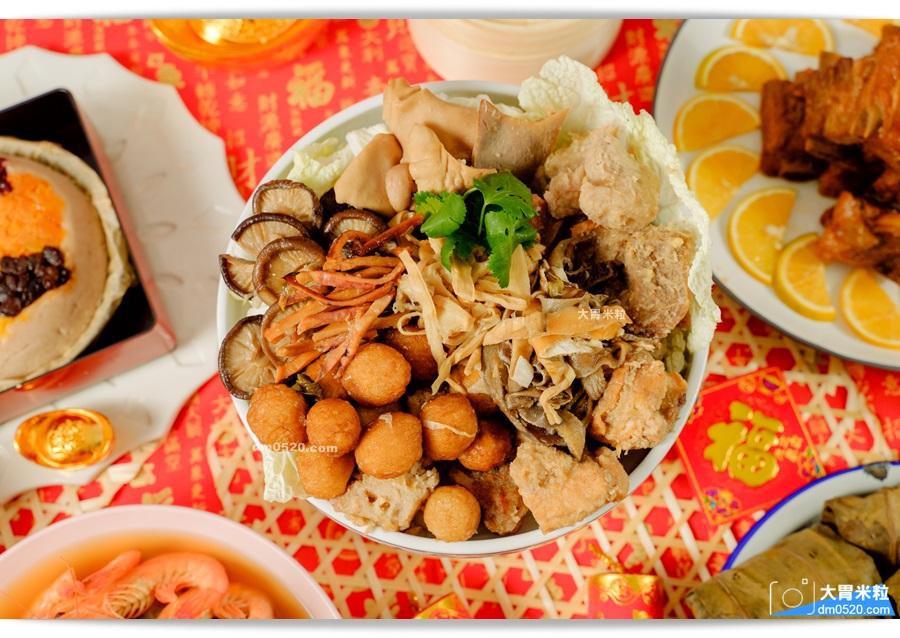 上海鄉村冷凍年菜禮盒2021