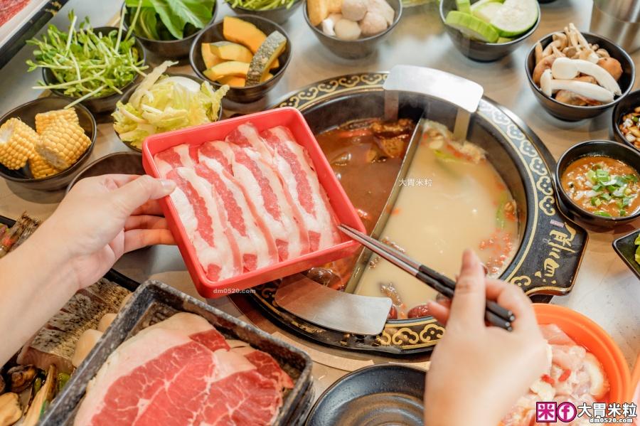 泗川見巴蜀極品麻辣鴛鴦鍋