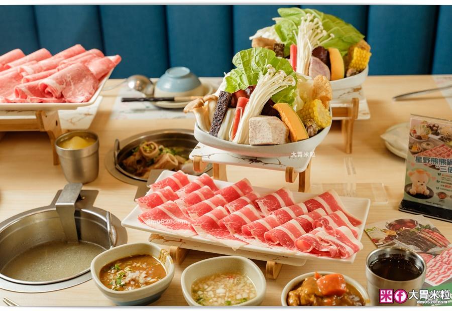 星野肉肉鍋mini新竹遠東巨城店