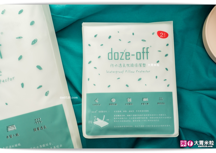 Doze-off打瞌睡防水透氣保潔墊