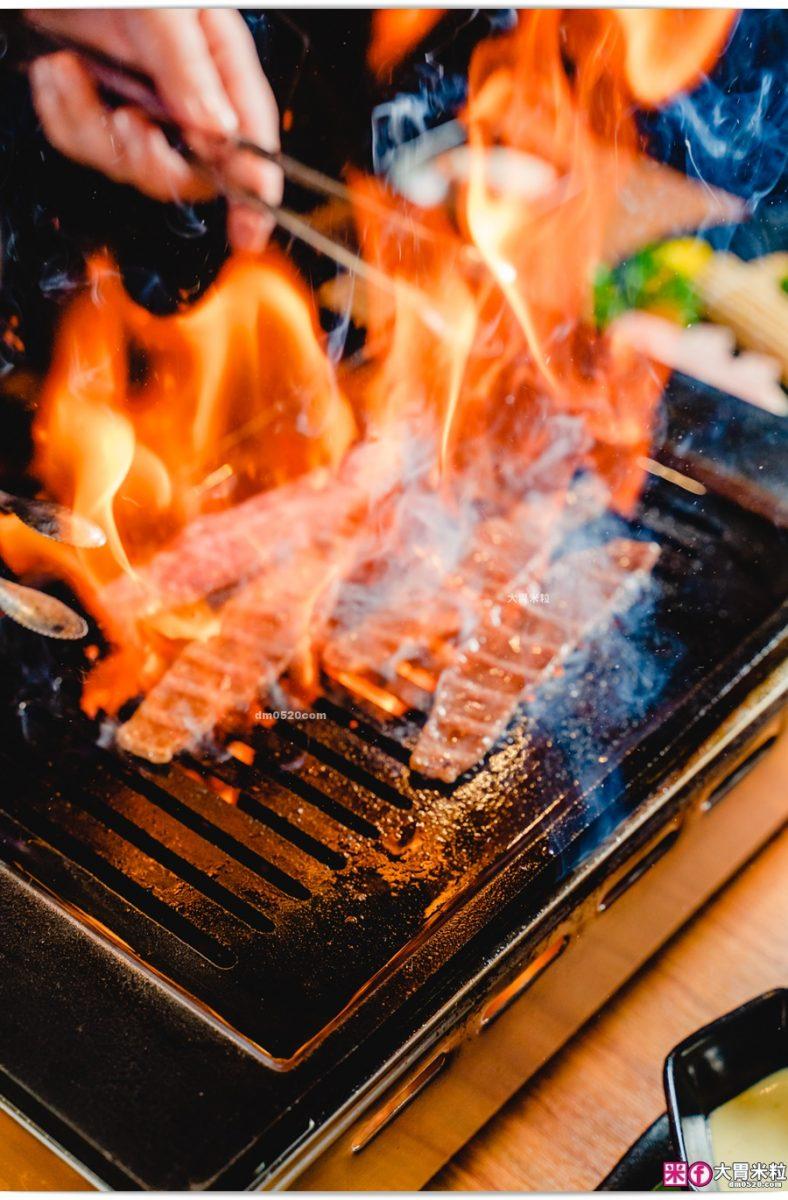 藏王極上燒肉餐酒館
