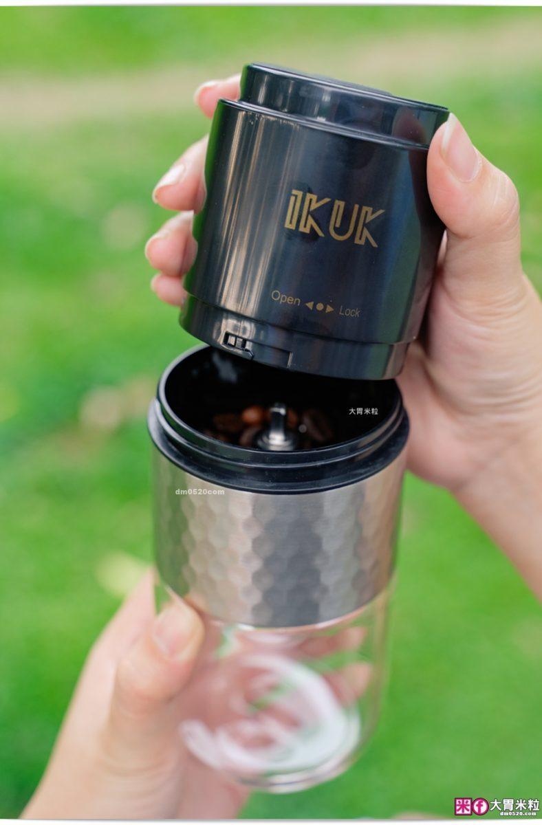 IKUK無線電動磨豆機