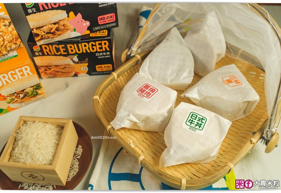 喜生米漢堡
