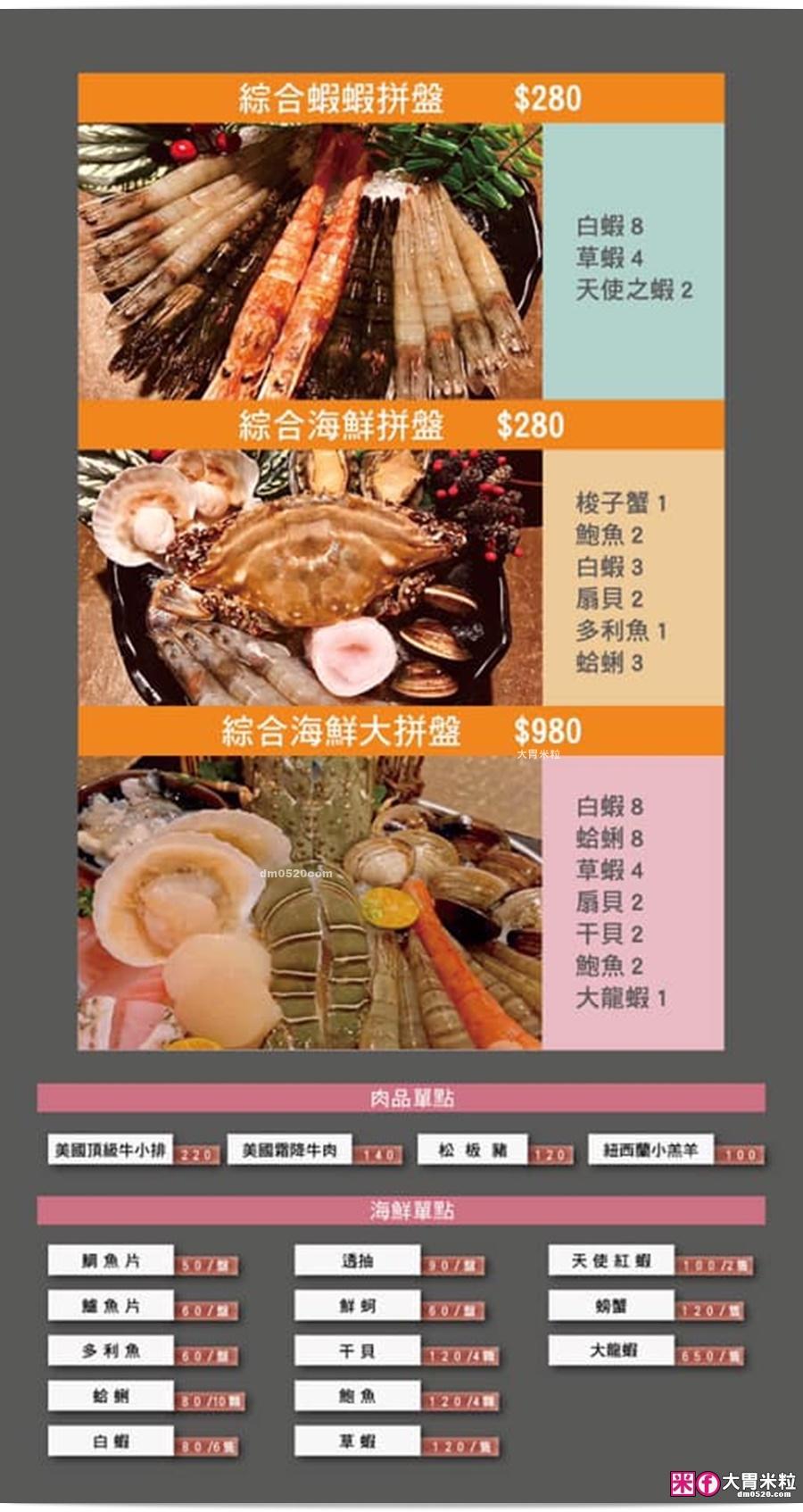 藝爐晏火鍋美術館