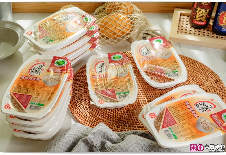 南僑膳纖熟飯健康雙麥飯