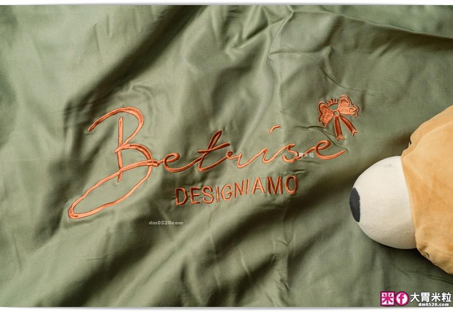 Betrise甜夢日記