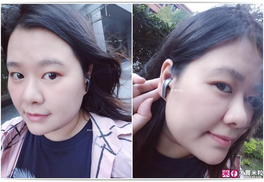Chiline泫音MOJITO真無線藍牙耳機