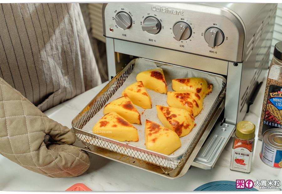 美膳雅9L多功能氣炸烤箱