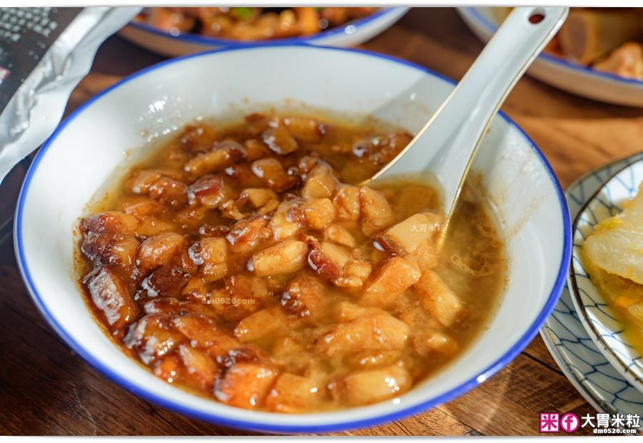福聚號魯肉汁