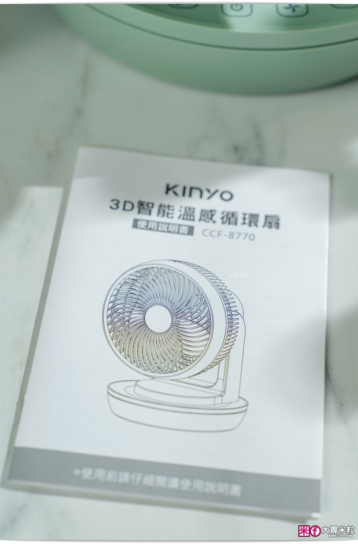 KINYO 3D智能溫控循環扇