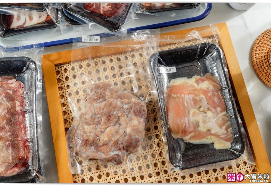 火山岩燒肉竹北旗艦店