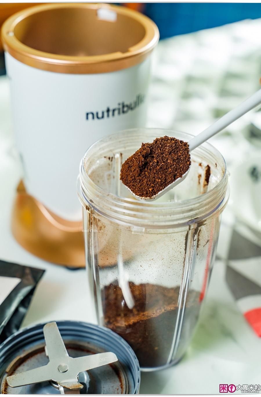 Nutribullet 600W高效營養萃取機