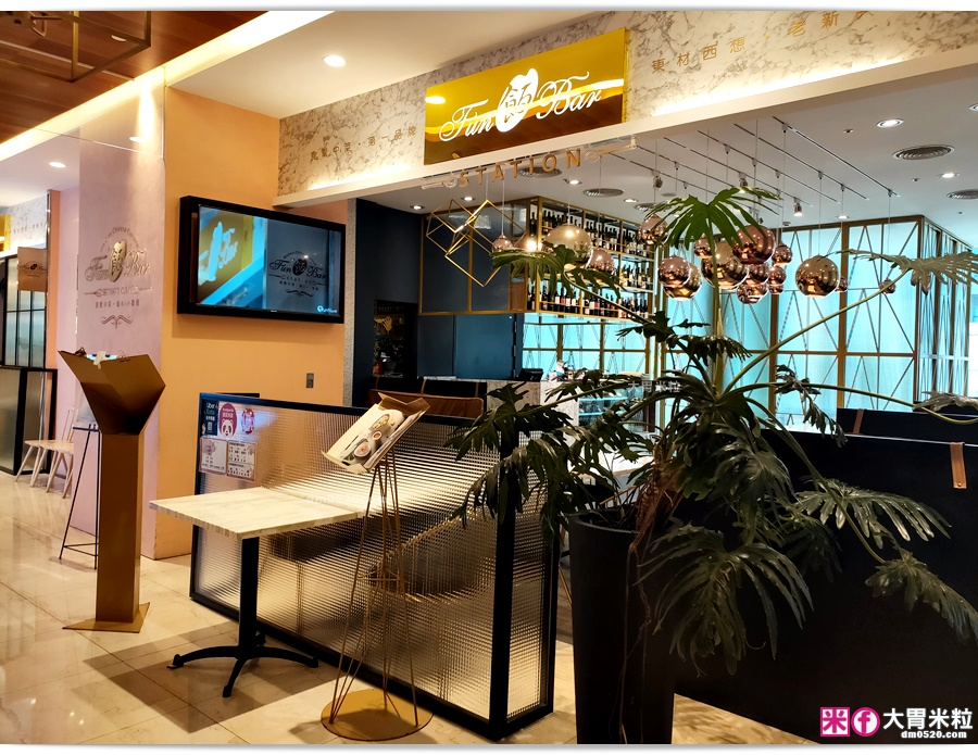 飯BAR STATION微風信義店