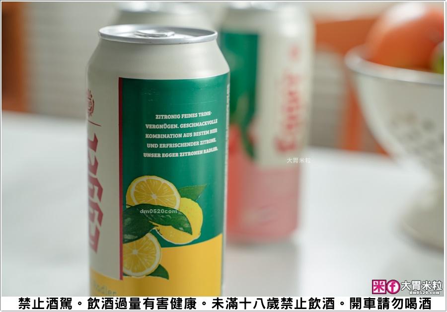 奧地利EGGER葡萄柚檸檬酒
