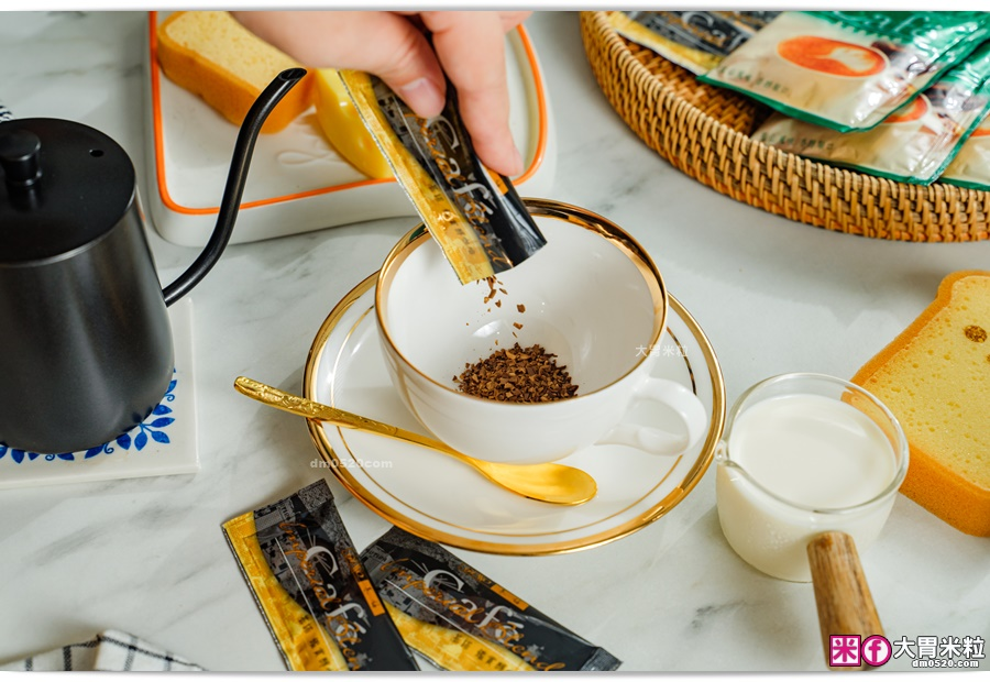 GINO基諾奶茶