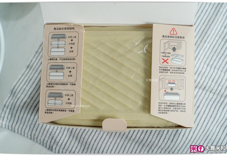 DOUBLE BOX可微波不鏽鋼便當