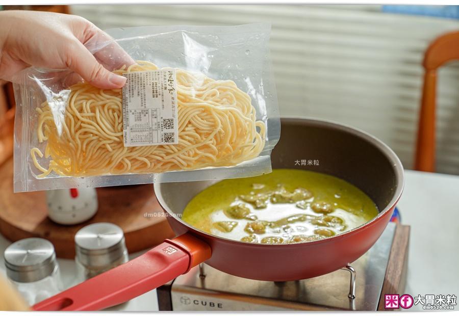 珍旺好食夏諾瓦義大利麵