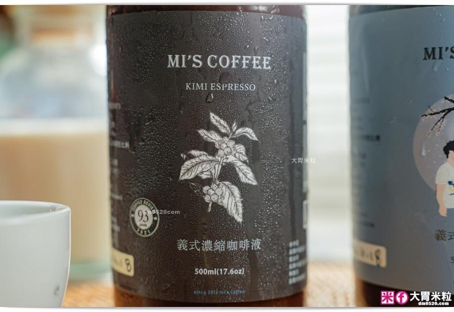 謎思義式濃縮咖啡