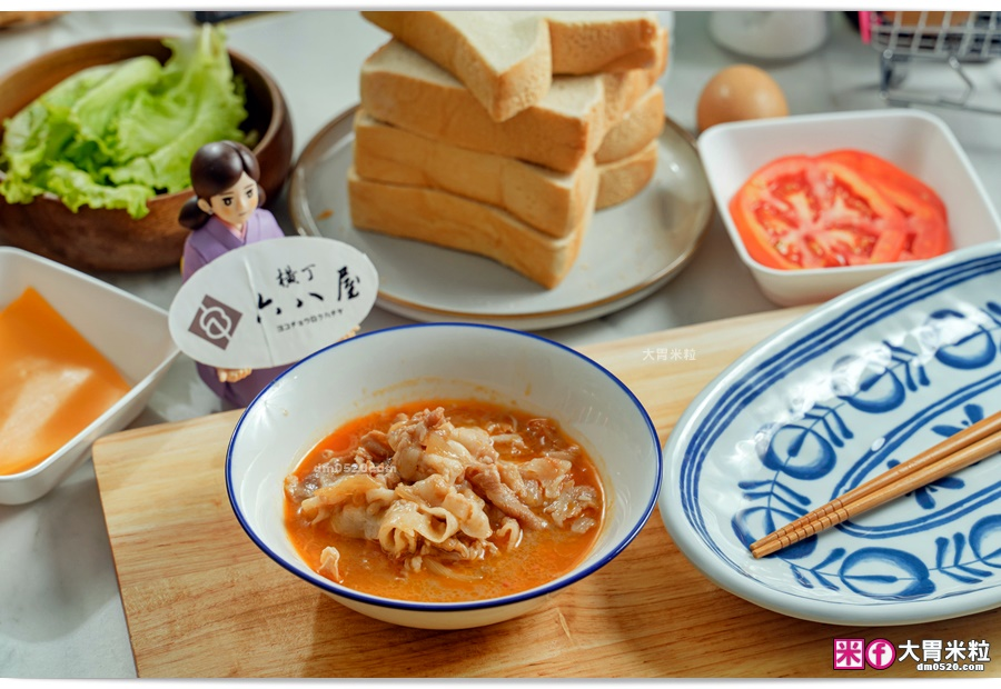 橫丁六八屋燒肉丼飯冷凍調理包