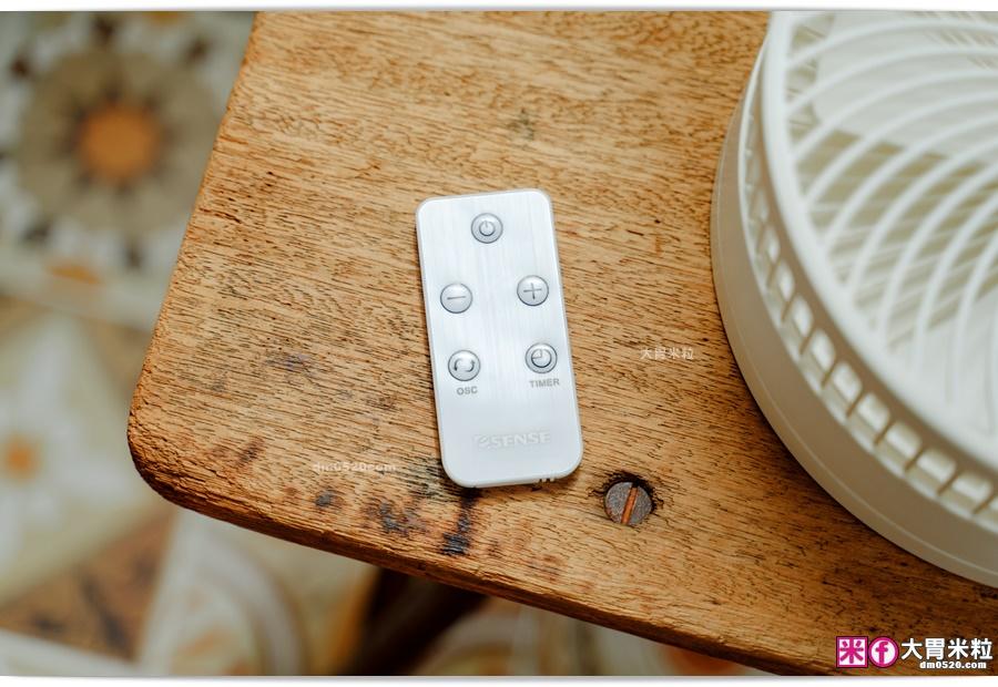 逸盛Esense 8吋折疊伸縮擺頭USB風扇