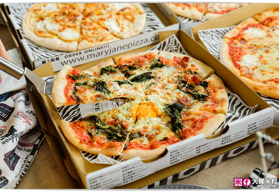 Maryjane Pizza