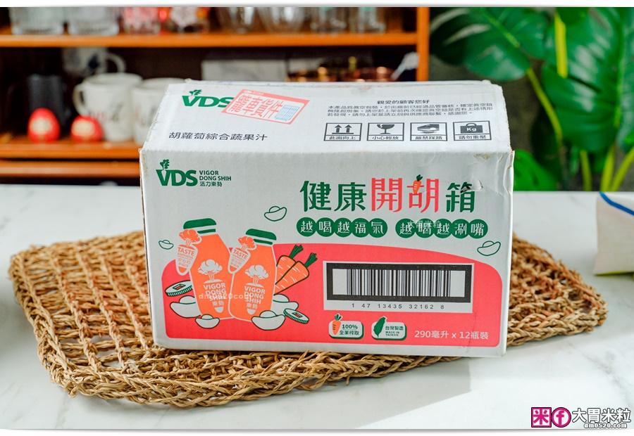 VDS活力東勢胡蘿蔔綜合蔬果汁