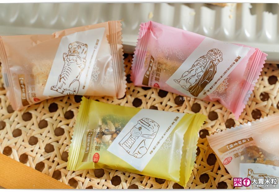 金門聖祖貢糖