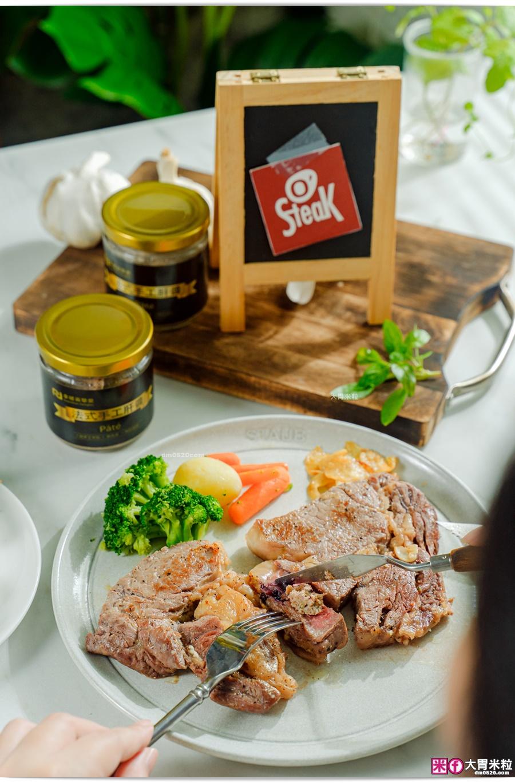 法式純手工肝醬