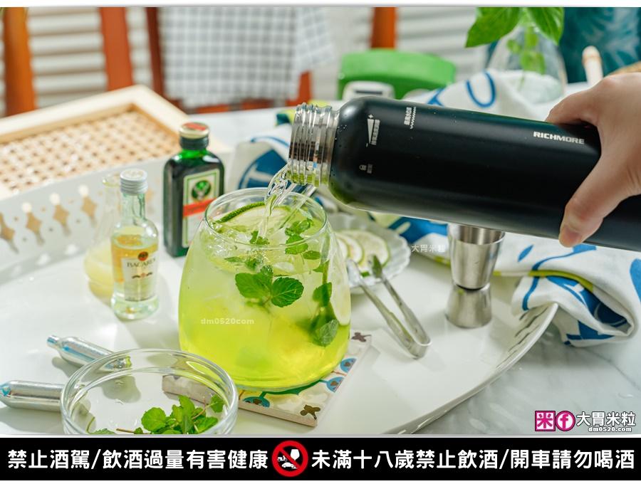 RichSoda氣泡水隨手瓶 width=