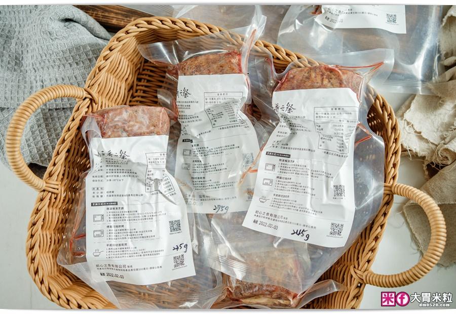 獨立真空包裝-阿根廷式烤羊肉推薦