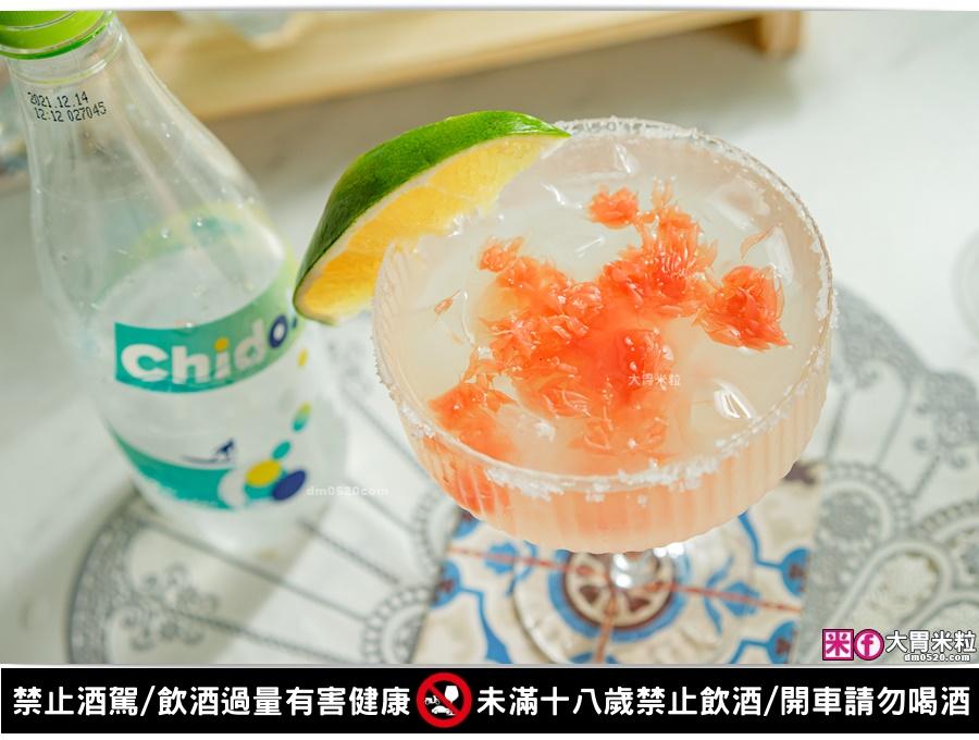 Chido趣多4.5GV原味氣泡水