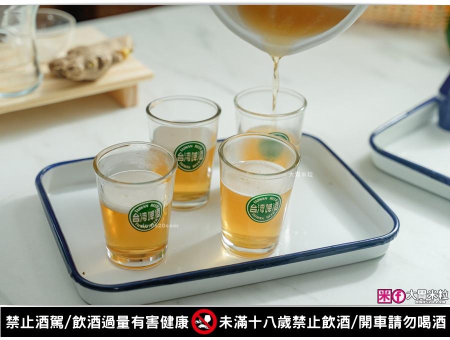 啤酒果凍食譜