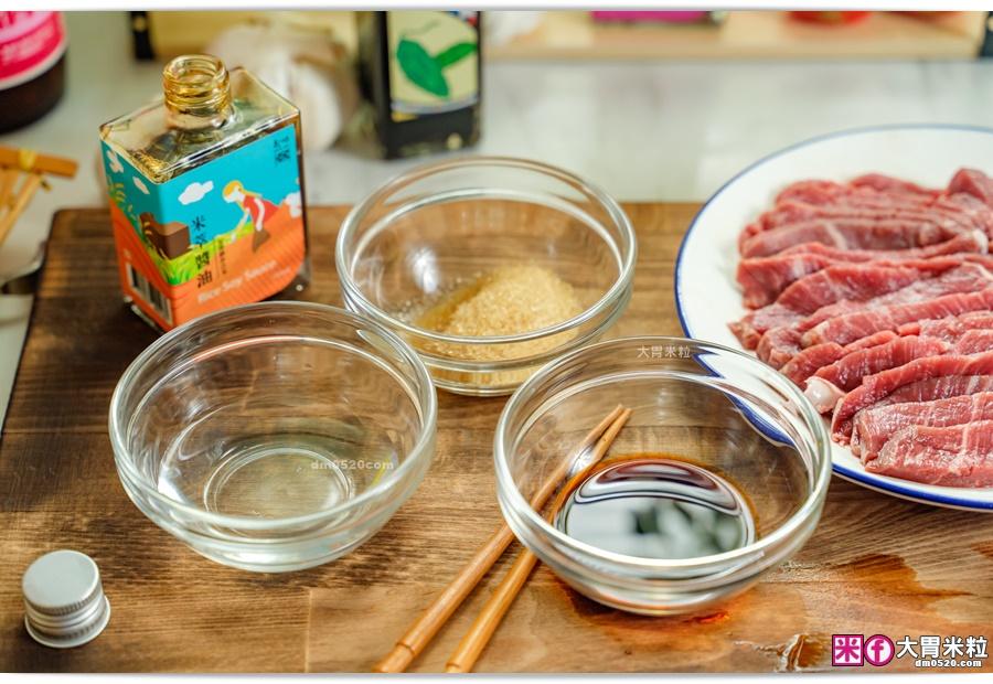 新味醬油 洄瀾味花漾小資禮盒