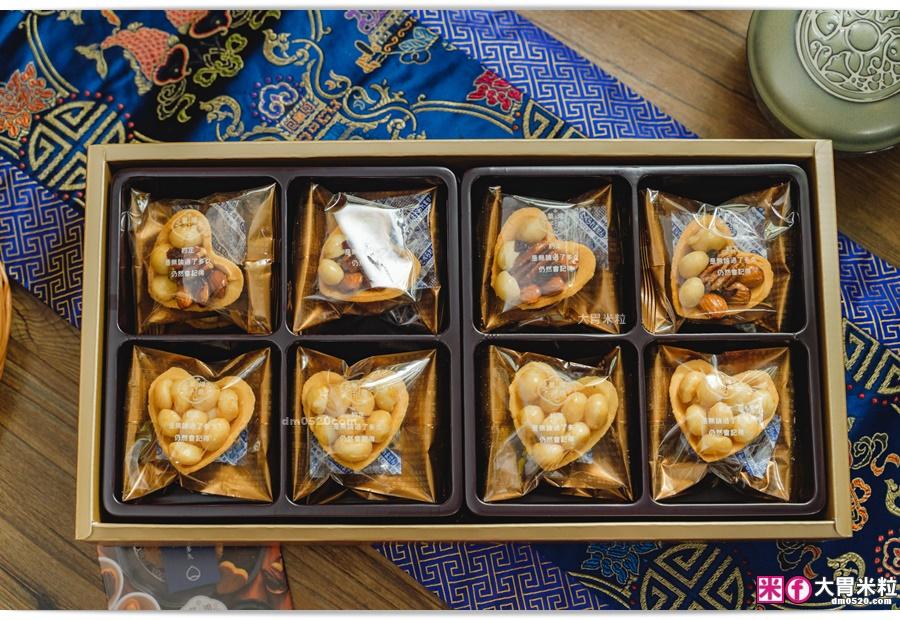 鴻鼎菓子雙星堅果塔禮盒