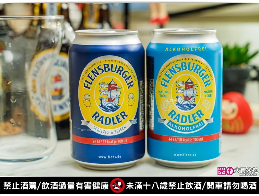 德國福倫斯堡FLENSBURGER啤酒